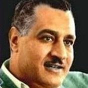 أرشيف الزعيم جمال عبد الناصر