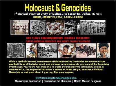 inhumanity of the holocaust