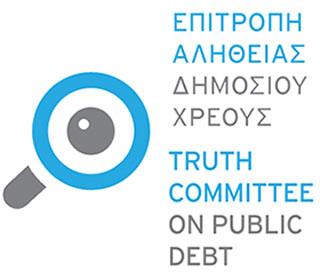 Το Πορισμα της Επιτροπης Αληθειας Δημοσιου Χρεους για το 3 μνημονιο
