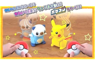Pokemon Remote Control figure Here & There Pikachu Oshawott Tomy