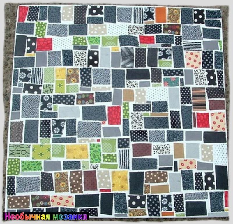 Мозаика из ткани