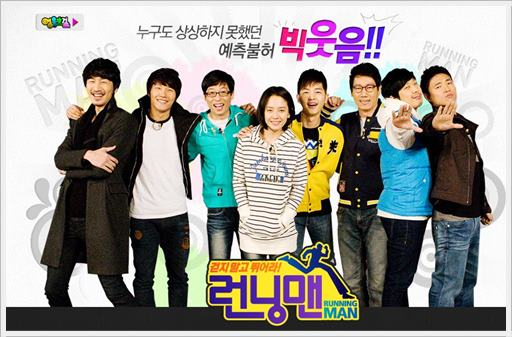 Running Man TV2