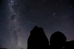 CASTLE HILL STAR-SCAPE