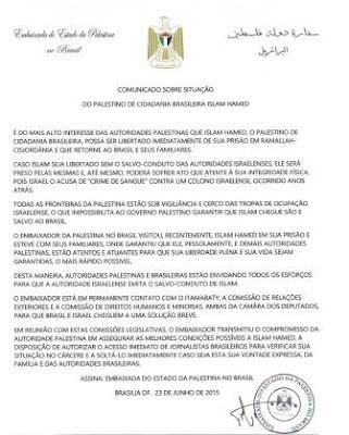 Embaixada do Estado da Palestina no Brasil