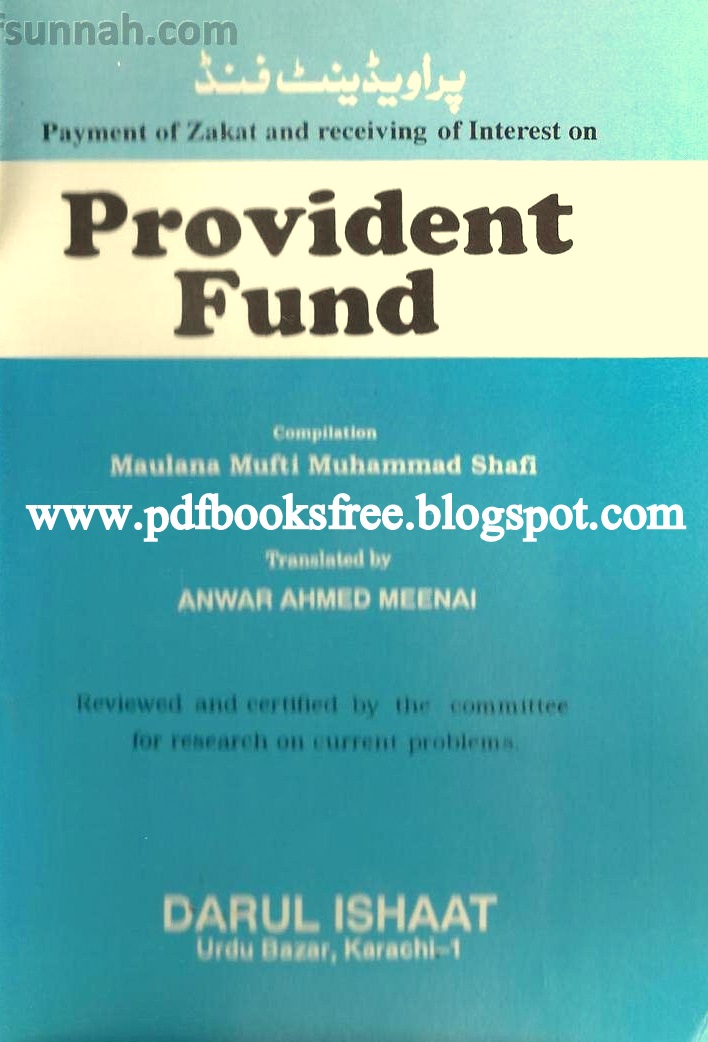 Provident Fund By Mufti Muhammad Shafi
