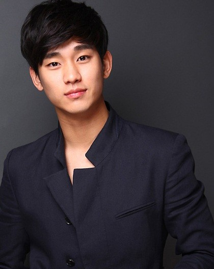 Secretly and Greatly - Film Korea Terbaru Kim Soo Hyun 2013