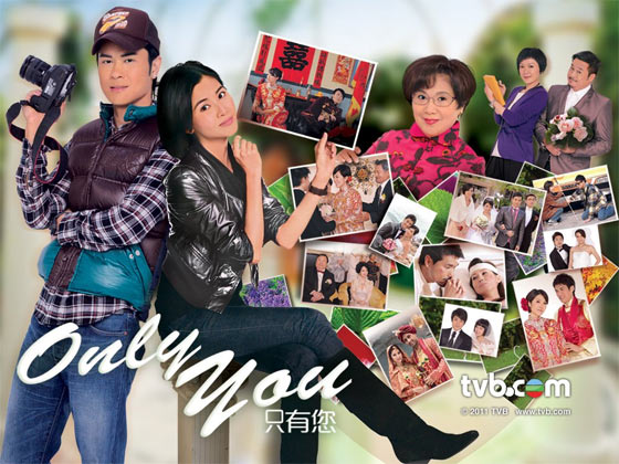 Only You TVB Drama Astro on Demand
