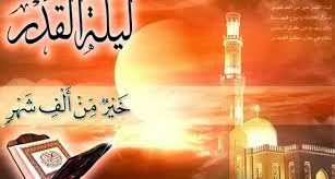 Essence of Obedience in Laylatul Qadr