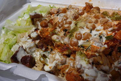 Chicken and Rice from Sammy's Halal