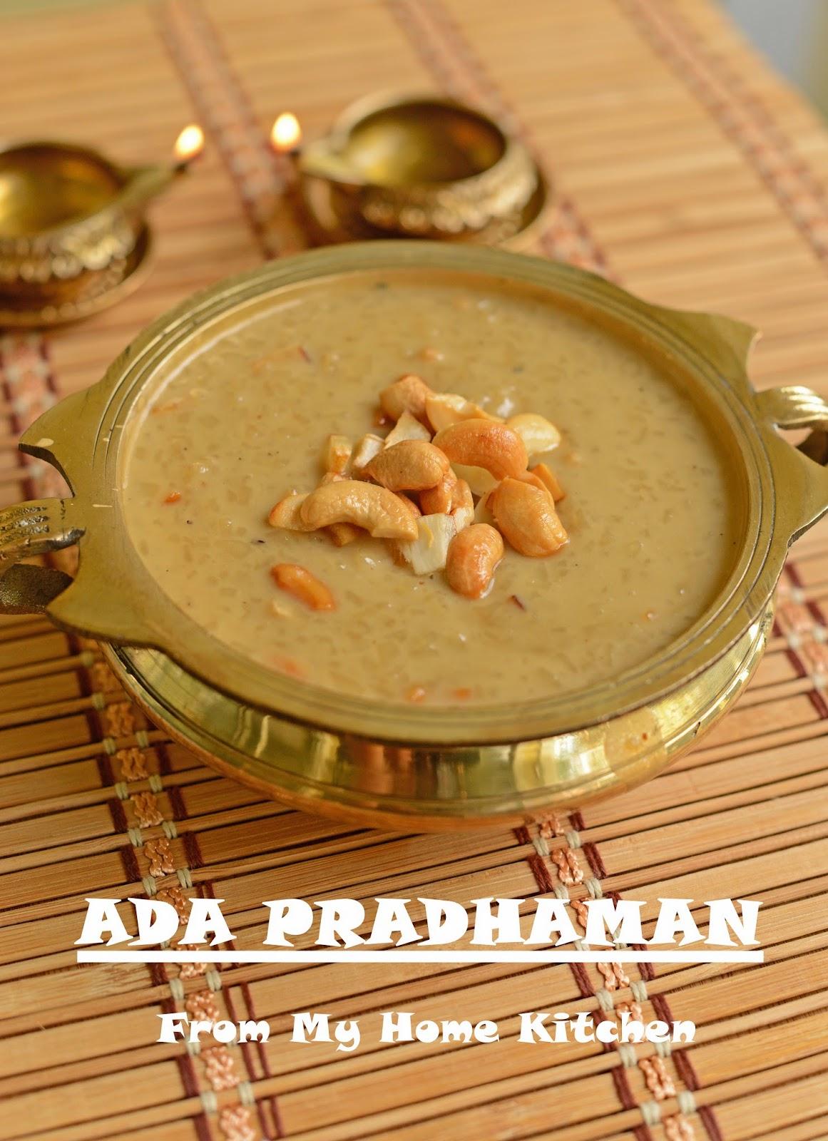 Ada Pradhaman Kerela Ada Payasam Onam Sadya Recipes