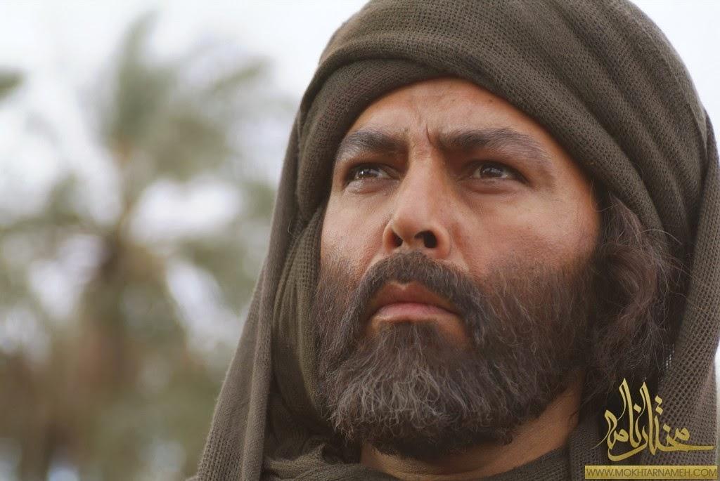 Mukhtar-Thaqafi, Revenger of Imam Hussayn