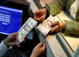 Cuánto esta el dolar. Precio del Dolar por Peso Colombiano, dónde puedo ver el precio verdadero del Dolar