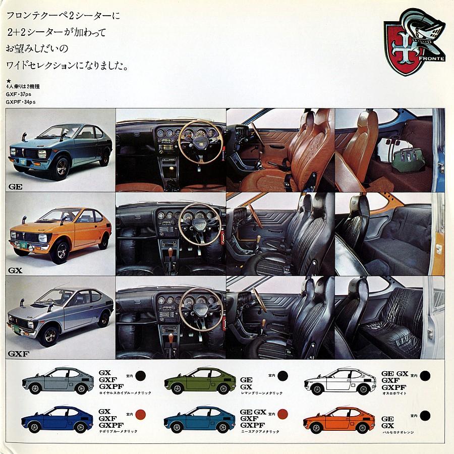kei car, suzuki fronte coupe, silnik R3, napęd na tył, małe samochody z japonii, sportowe kei car