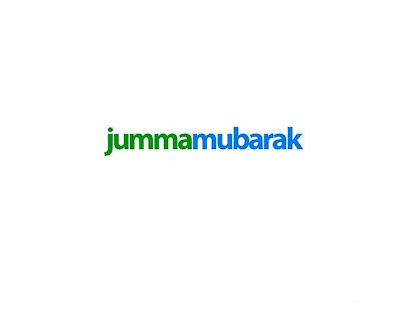 Jumma Mubarak Wallpapers Collections