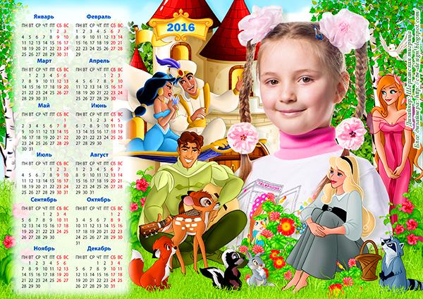Лунный календарь на декабрь 2015 года по дням