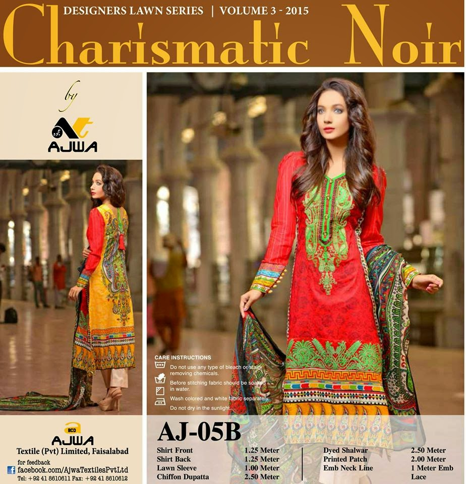 New-lawn-collection-2015