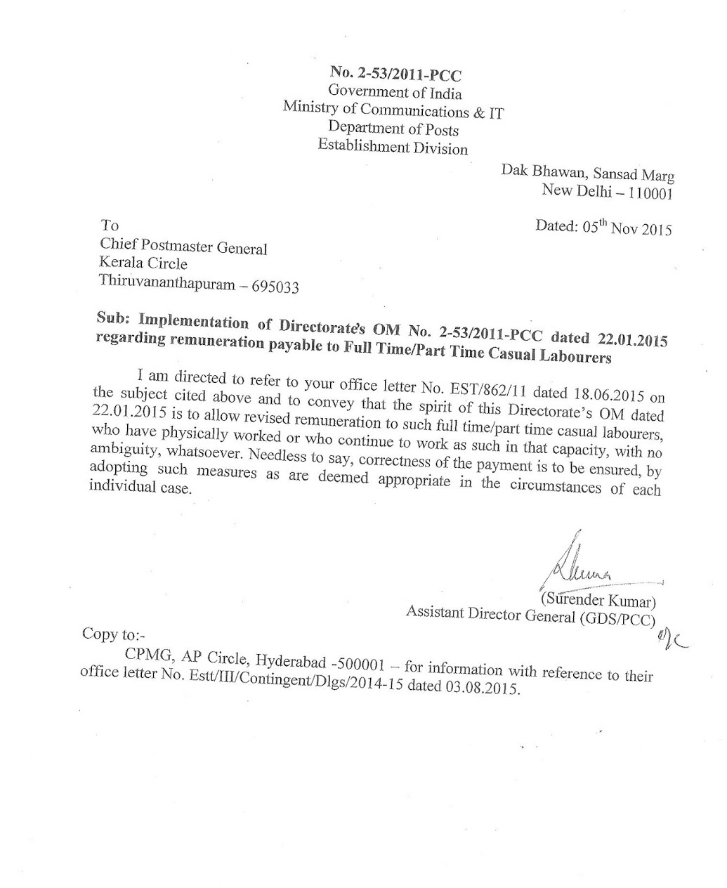 ip a sp andhra payment of revised remuneration to full part postal directortae has issued clarification vide letter no 2 53 2011 pcc dated 05 11 2015 which is reproduced below