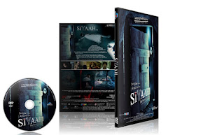 Siyaah+(2012)+dvd+cover.jpg