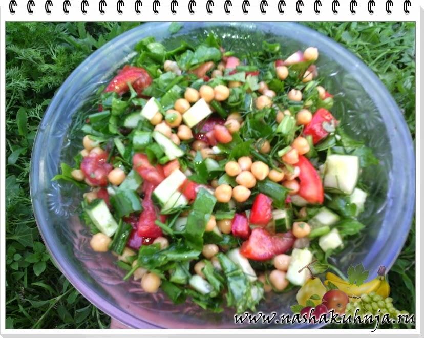 Салат из помидоров и огурцов с нутом