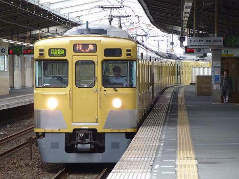 西武新宿線 拝島快速 拝島行き1 2000系(廃止)