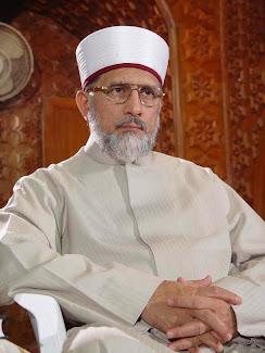 Dr Muhammad Tahir-ul-Qadri