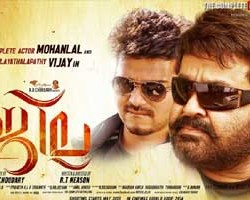 Mohanlal Busy With Jilla Movie