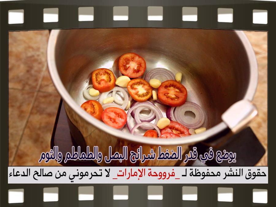 http://4.bp.blogspot.com/-yDUMrcnmdhY/VhzotuIcCuI/AAAAAAAAXB8/rnbaAh0gpbc/s1600/6.jpg