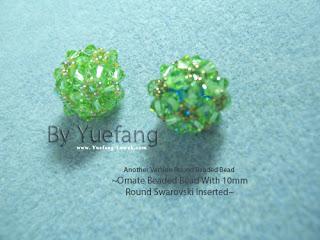 Ornate_beaded_bead_inserting_10mm_round_Swarovski