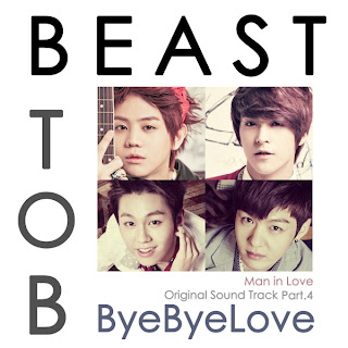 Yoseop (양요섭) & Son Dong Woon (손동운) Beast (비스트) & Lee Changseob (이창섭) & Jung Il Hoon (정일훈) Btob (비투비) - When A Man's In Love (남자가 사랑할 때) OST Part.4