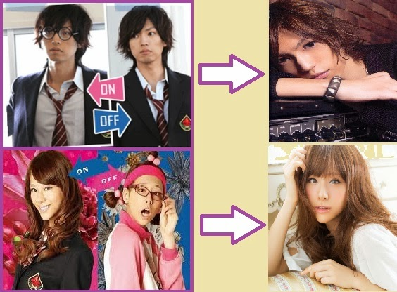 kiriyama renn and nishiuchi mariya dating Kiriyama renn plays the good-looking 'switch girl' revolves around a high school student named nika who nishiuchi mariya as tamiya nika kiriyama renn as.