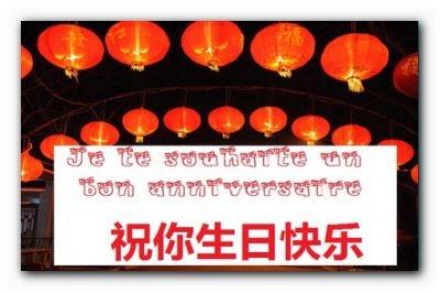 Comment dire joyeux anniversaire en chinois