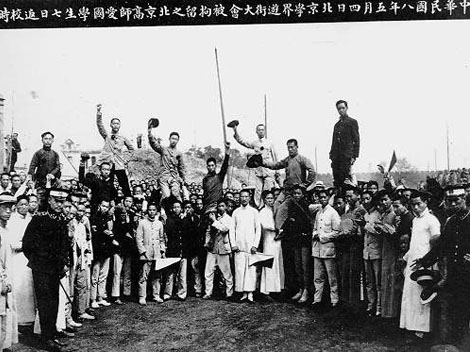 an analysis of the 1911s china revolution Known as the great proletarian cultural revolution, was a 10-year long period of cultural and social transformation initiated by mao zedong.