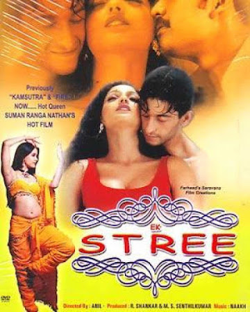 Poster Of Hindi Movie Ek Sthree 2000 Full HD Movie Free Download 720P Watch Online
