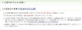 横須賀市-市民部市民生活課
