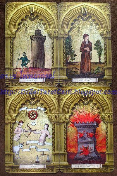 Lost Tarot of Nostradamus Major Cards Arcana John Matthews Wil Kinghan ไพ่ชุดใหญ่ ไพ่เมเจอร์ นอสตราดามุส ไพ่ ไพ่ยิปซี The Fool ไพ่ฤๅษี Hermit Lovers ไพ่คู่รัก Tower ไพ่หอคอย
