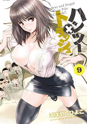ハンツーxトラッシュ 第01-09巻 [Hantsu x Torasshu vol 01-09] rar free download updated daily
