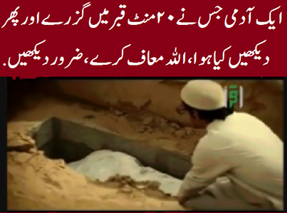 A Man Spent 20 Minutes in The Grave