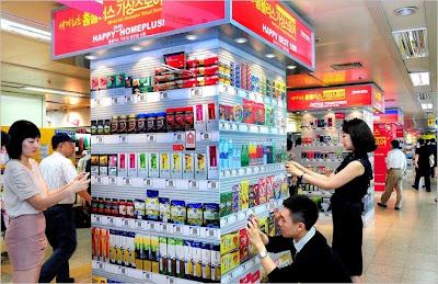 virtual store 11%5B6%5D أول متجر أفتراضي في العالم في كوريا