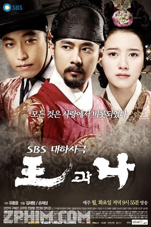 Đức Vua Và Tôi - The King And I (2007) Poster