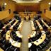 Στην κυπριακή Βουλή νομοσχέδιο για περικοπές μισθών και επιβολή φόρων