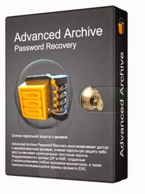 Archive Password advanced