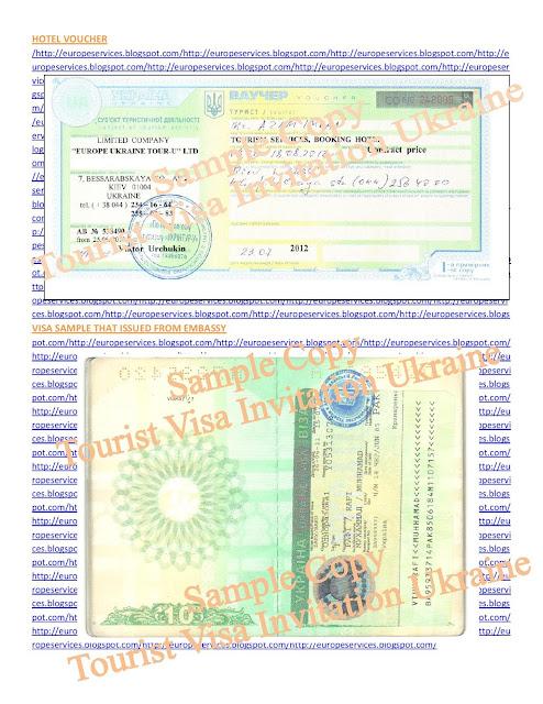 Invitation letter for tourist visa to ukraine 28 images ukraine invitation spiritdancerdesigns Gallery
