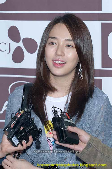 Yoon Eun Hye Plastic Surgery Photos
