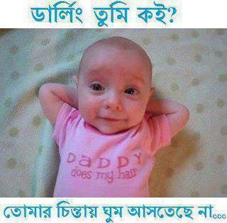 from Ernest bangladeshi magi babi naked photos