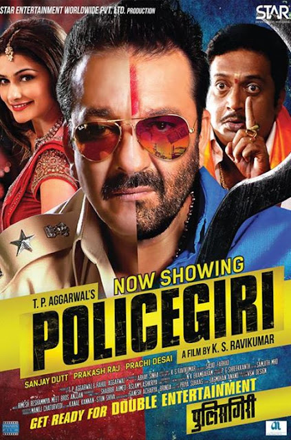 Policegiri 2013 Hindi Movie Full Watch Online