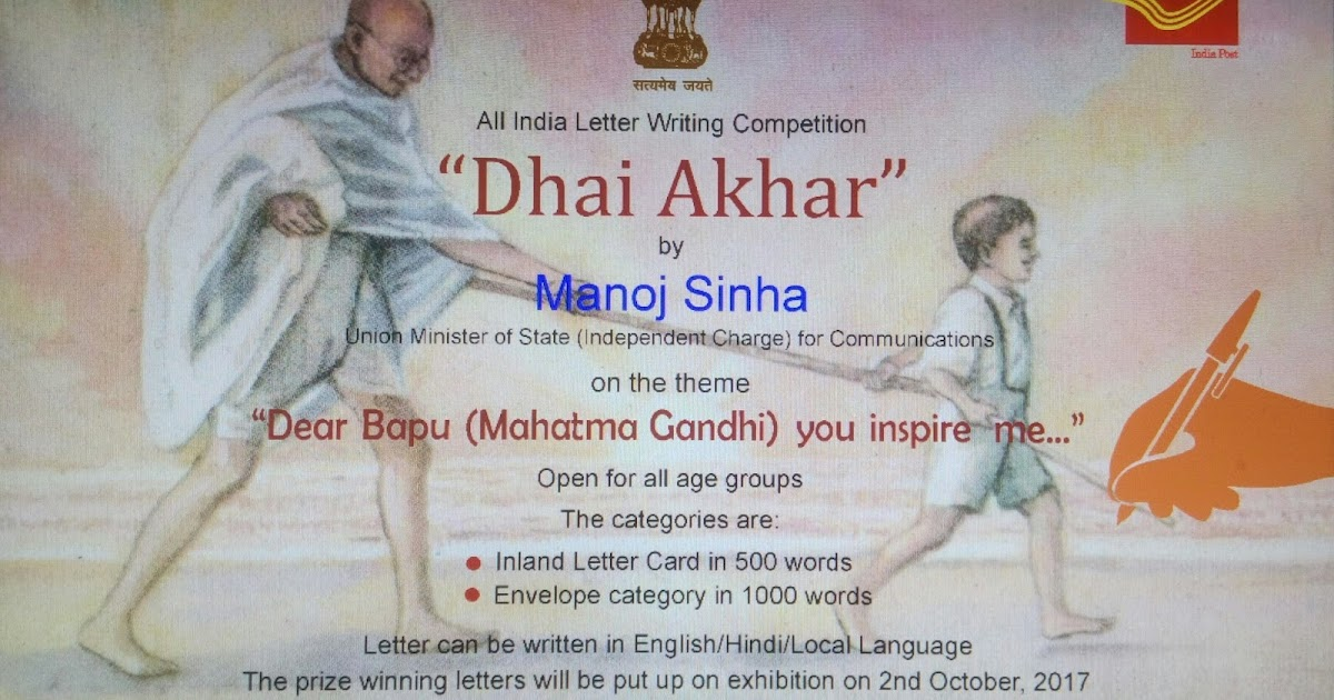 Mahatma Gandhi Speech In Hindi Language 2017 - YouTube