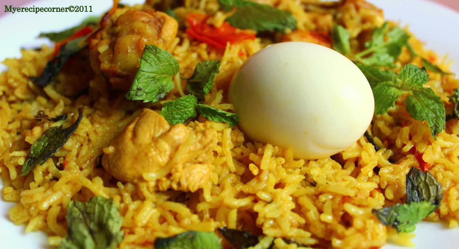 Chicken Biryani Muslim Style