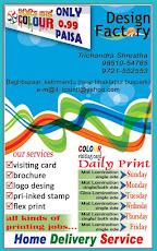 Design & Printing Job