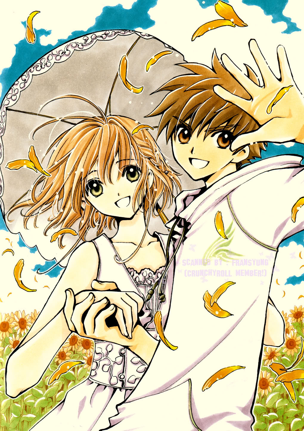 sakura and syaoran - photo #35