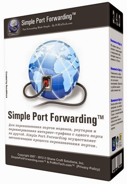Simple-Port-Forwarding